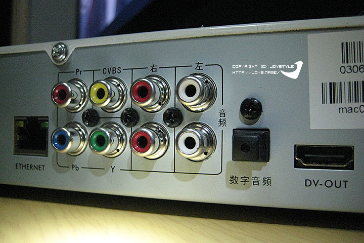 stb50-8800机顶盒主板电路图