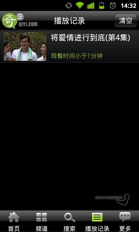 奇艺Android客户端