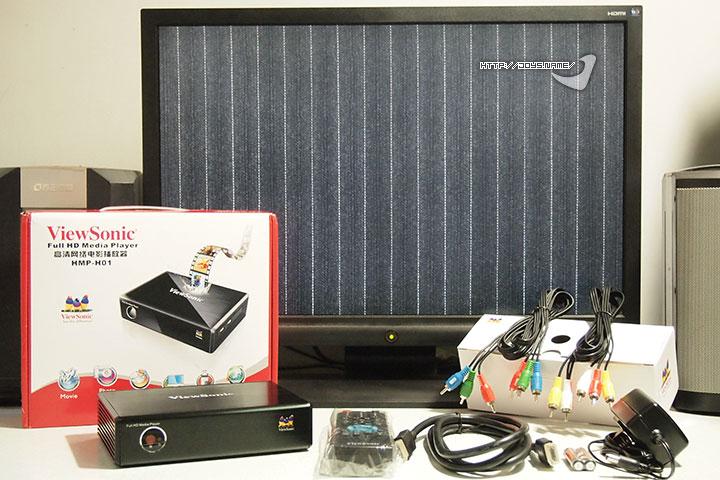 优派HMP-H01高清播放器