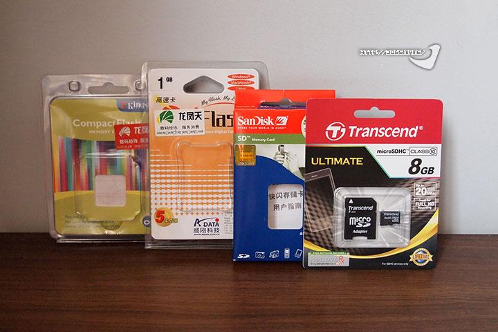 存储卡包装