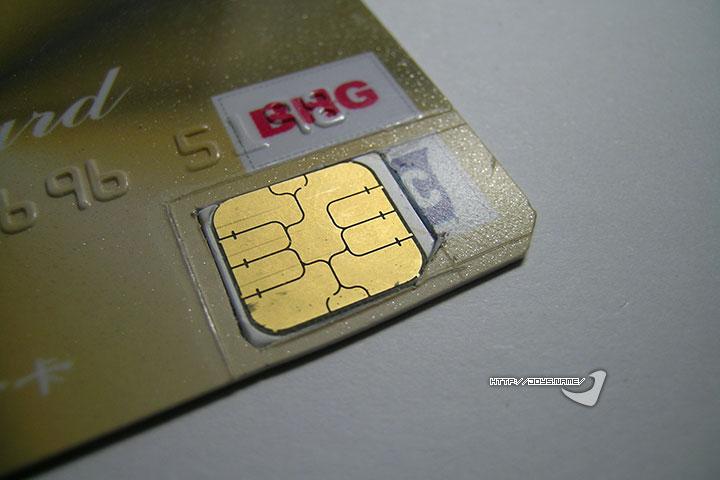 DIY Micro SIM卡适配器