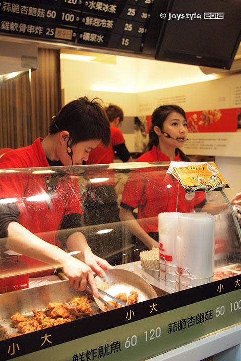 吃在台湾 继光香香鸡