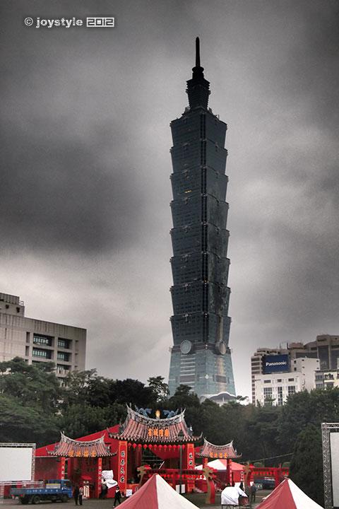 第七天 新北 台北