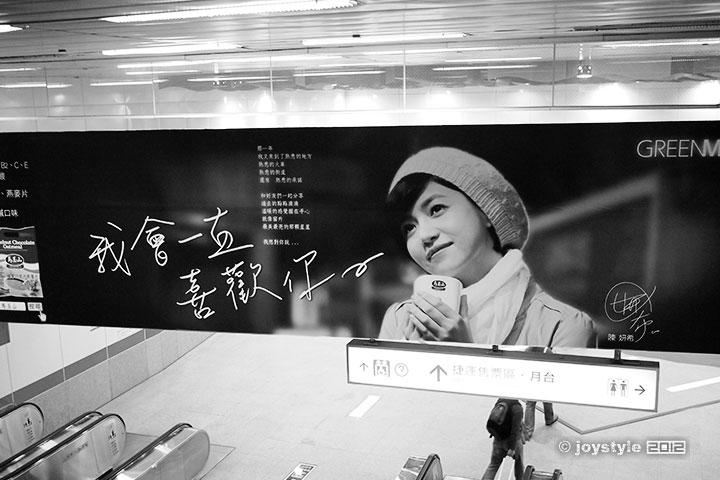陈妍希代言广告