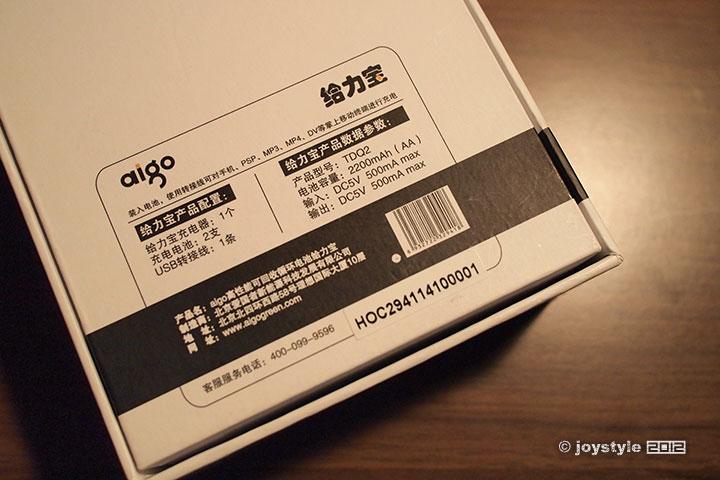 aigo给力宝TDQ2移动电源 配置参数