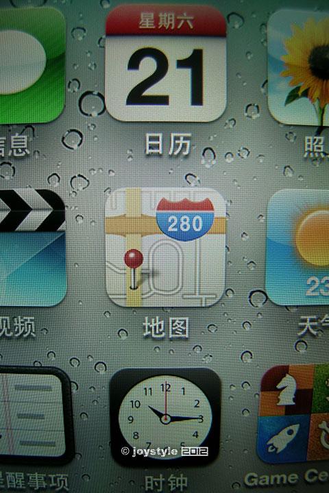 视网膜显示图标 iPhone 4S