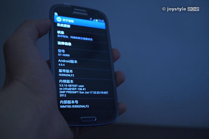 Samsung Galaxy S III 系统
