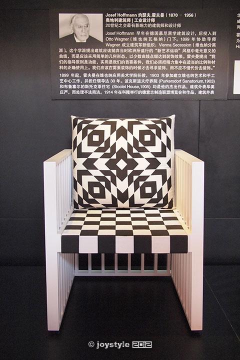 北京国际设计周——751