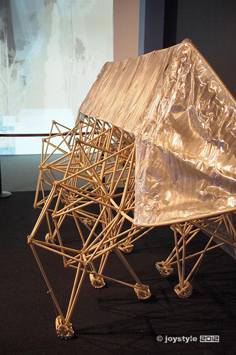 第三届艺术与科学国际作品展