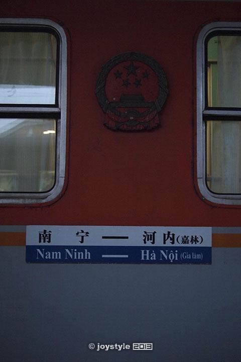 南宁 - 河内