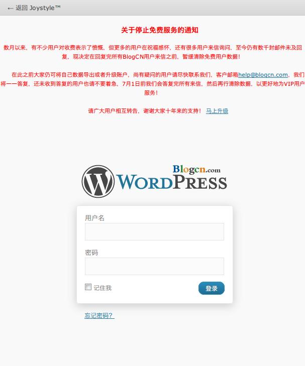 中国博客网