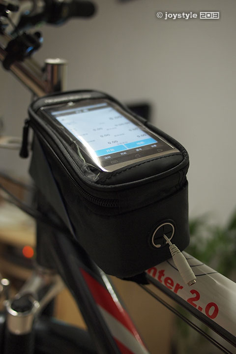 自行车触屏手机包