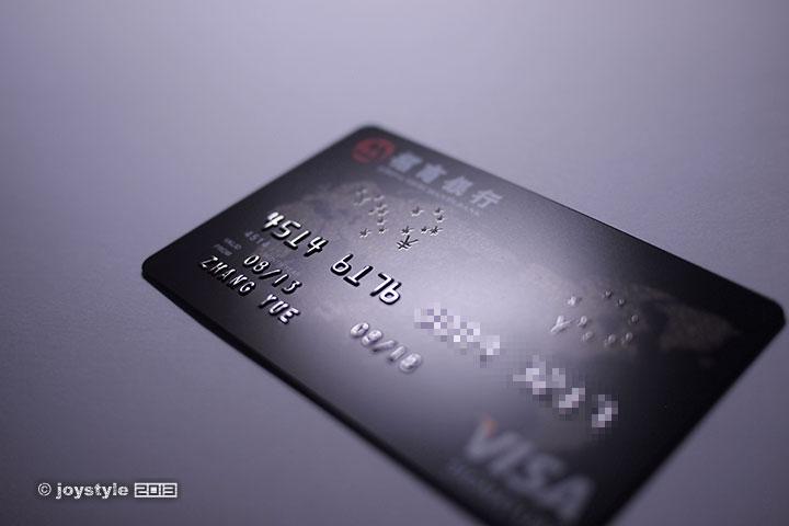 招商银行全币种信用卡
