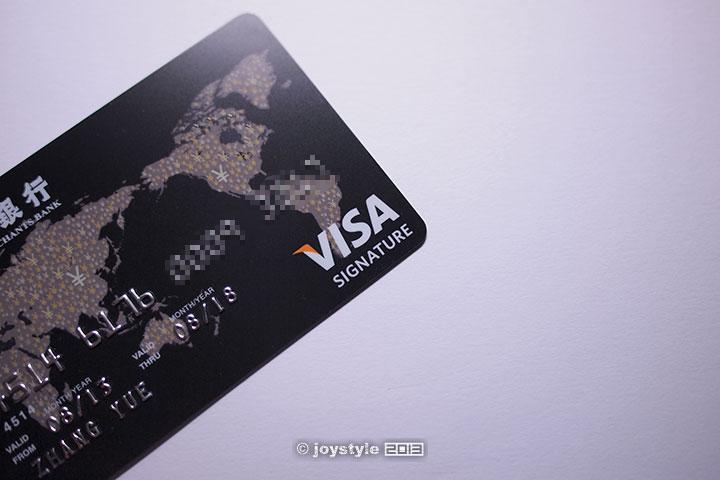 北京信用卡额度_海淘必备——全币种信用卡 - Joystyle