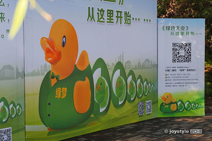 绿色展板版头海报