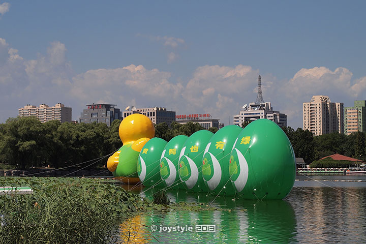 玉渊潭公园大黄鸭