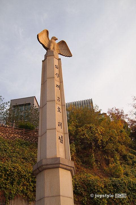 首尔 N首尔塔