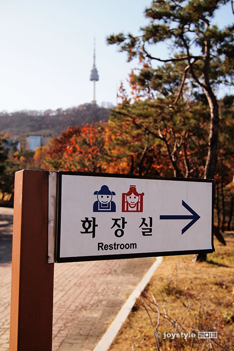 首尔 南山谷韩屋村