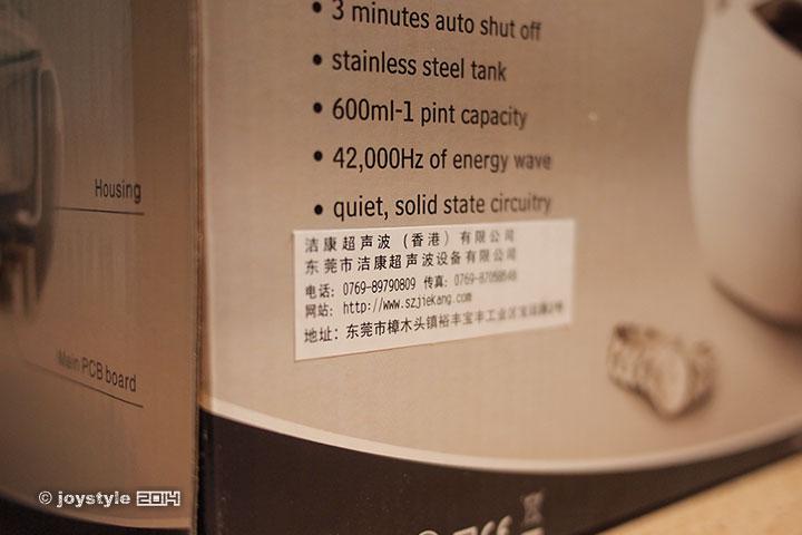 洁康CD-6800超声波清洗机