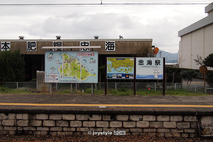 日本 大久野岛