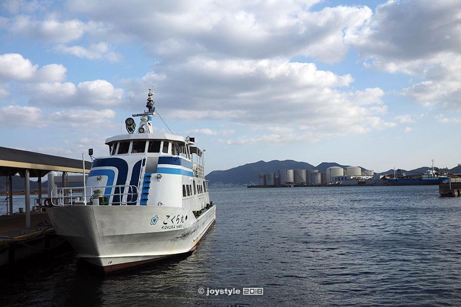 日本 蓝岛