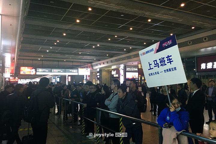 2018上海国际马拉松